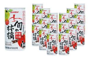 青森りんごジュース アオレン 旬の林檎密閉搾りりんごジュース 195g 缶× 18本 リンゴジュース リンゴジュース 林檎ジュース りんごジュース