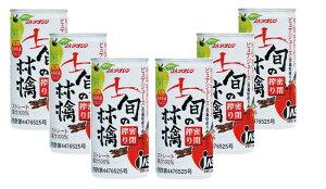 青森りんごジュース アオレン 旬の林檎密閉搾りりんごジュース 195g 缶× 6本 リンゴジュース リンゴジュース 林檎ジュース りんごジュース