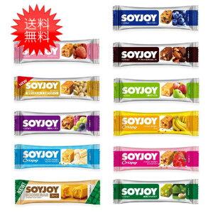 SOYJOY(ソイジョイ) 全11種類+モンド&チョコレート1本 12本セット(抹茶&マカダミア・アーモンド&チョコレート・ピーナッツ・ブルーベリー・ストロベリー・2種のアップル・3種のレーズ