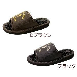 健康サンダル HANG TEN ハンテン スリッパ 室内履き メンズ HT-2006