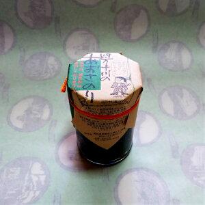 あおさのり(ビン)【四国 高知 南国 土佐 お土産 おみやげ 四万十川 のり つくだ煮 朝食 お取り寄せ オススメ】