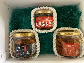 食べるラー油と柿の種坦々ラー油と柿の種国産海老三昧3種満足セット