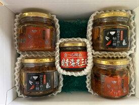 食べるラー油と柿の種×2坦々ラー油と柿の種×2食べる辣油 国産海老三昧3種よくばりセット