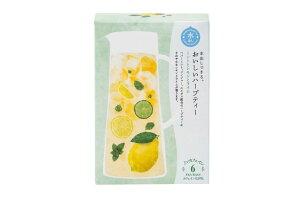 (生活の木)水出しできる。おいしいハーブティーミントとレモンとライム 6TB