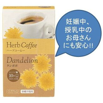 (Tree of life) with Tampopo coffee tea herbal coffee-10 months