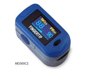 【キャッシュレス5%還元】パルスオキシメータ パルティア MD300C2 SpO2 心拍 脈拍 数 バーグラフ SpO2波形 ( パルスオキシメーター 医療機器 血中 酸素濃度 計 )