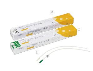 吸引カテーテル 20本入り 14Fr 12Fr 介護用品 吸引器 口腔ケア