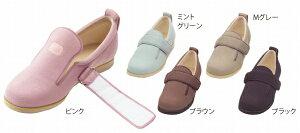 【代引き不可】 靴 介護靴 リハビリシューズ ダブルマジックⅡ 1017 ※左右サイズ違い