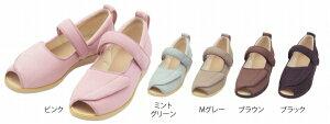 靴 介護靴 リハビリシューズ オープンマジックⅡ 1015 ※左右同サイズ