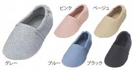 【キャッシュレス5%還元】靴 介護靴 室内用 ルームシューズ エスパド 2004 グレー・ブラック ※左右サイズ違い