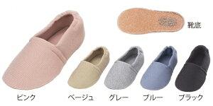 靴 介護靴 室内用 ルームシューズ エスパドワイド 2704 ピンク・ベージュ・ブルー ※左右サイズ違い