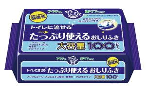 【キャッシュレス5%還元】アクティ 楽ケア トイレに流せる たっぷり使える おしりふき 100枚入