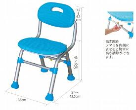 介護用品 入浴 シャワーチェア テイコブコンパクトシャワーチェア (背付) SCM03