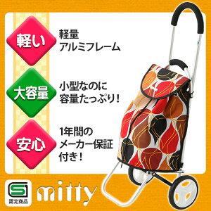 美和商事ショッピングカーSC-02-DBRMittyシリーズドロップブラウン(代引き不可)ショッピングカート