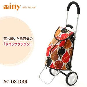 美和商事ショッピングカー_SC-02-MRE_Mittyシリーズ_マーブルレッド_シルバーカー