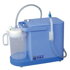 (代引き不可) 介護用オーラルケアシステム ビバラックプラス (E560基本セット) 介護用品 歯ブラシ 口腔ケア 歯磨き 口臭 オーラルケア