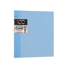 補充用替台紙 100年台紙 フリー替台紙 デミサイズ ブルー アH-DFR-5-B