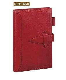 【名入れ】 ダ・ヴィンチ グランデ 聖書サイズ システム手帳 ロロマクラシック レッド DB3011R 名入れ 【レイメイシステム手帳】