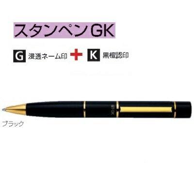 タニエバー スタンペンGK ブラック SP-GK01