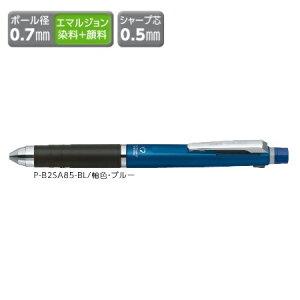 デルガード+2C P-B2SA85-BL [ブルー]