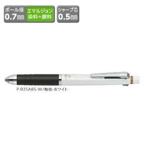 デルガード+2C P-B2SA85-W [ホワイト]