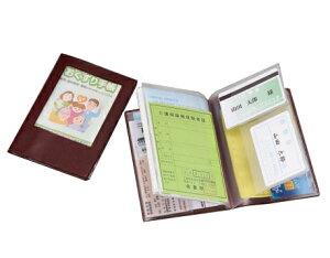 お薬手帳カバー HC-500DW