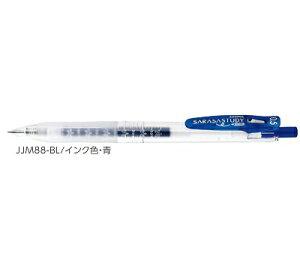 サラサスタディ JJM88-BL [青]