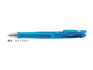ゼブラ 油性ボールペン ZEBRA クリップ-オンG 2C ライトブルー B2A3-LB