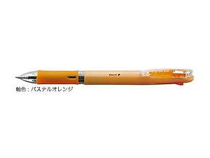 油性ボールペン クリップ-オン スリム 4C [黒/赤/青/緑] 0.7mm パステルオレンジ B4A5-WOR