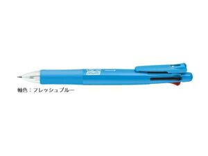 油性ボールペン クリップ-オン マルチF [黒/赤/青/緑+シャープペンシル] 0.7mm フレッシュブルー B4SA1-FBL