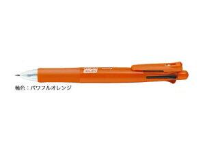 油性ボールペン クリップ-オン マルチF [黒/赤/青/緑+シャープペンシル] 0.7mm パワフルオレンジ B4SA1-POR