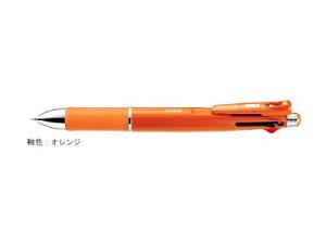 クリップ-オン マルチ1000 [黒/赤/青/緑+シャープペンシル] 0.7mm オレンジ B4SA2-OR