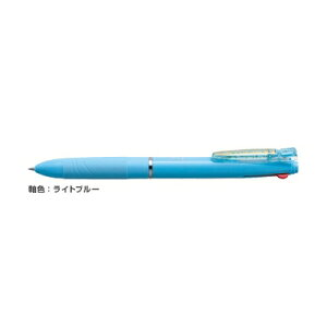 ゼブラ エマルジョンボールペン ZEBRA スラリ3C 0.5 ライトブルー B3AS11-LB