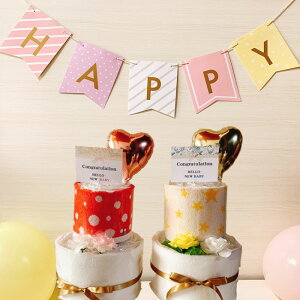 おむつケーキ 出産祝い 今治タオル 男の子 女の子 オムツケーキ おしゃれ シンプル イニシャルタグ付き
