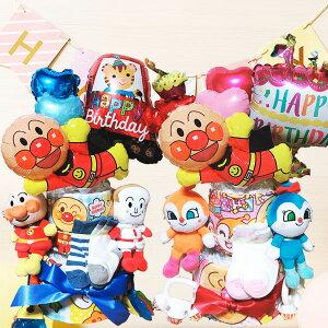 おむつケーキ 出産祝い アンパンマン 双子 男の子 女の子 オムツケーキ 豪華 パンパース かわいい イニシャルタグ付き
