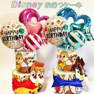 おむつケーキ アンパンマン 特大 オムツケーキ  豪華 おむつ50枚  出産祝い  ぬいぐるみ付き ギフト プレゼント お祝い 男の子 女の子