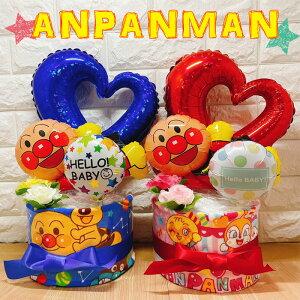おむつケーキ アンパンマン 出産祝い 男の子 女の子 バルーン オムツケーキ 男 女 パンパース かわいい イニシャルタグ付き