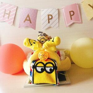 出産祝い おむつケーキ おむつバイク ミニオン 男の子 女の子 オムツバイク パンパース かわいい イニシャルタグ付き