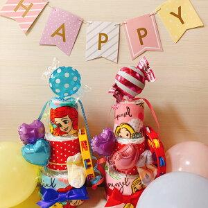 おむつケーキ プリンセス 女の子 出産祝い オムツケーキ ディズニー ギフト パンパース 誕生日 百日 ハーフバースデー 初誕生 お祝い ディズニープリンセス おもちゃ イニシャルタグ付き