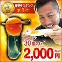 この卵、絶対ハマります!すでに7万セット以上販売!楽天ランキング6部門★第1位★前園真聖さん大絶賛の卵!徳島県産…