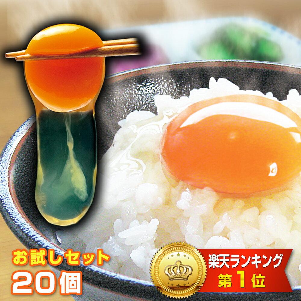 この卵、絶対ハマります!すでに10万セット以上販売!徳島県産【お試し!たまごかけ御飯❤大好きセット】朝採り 産みたて 農場直送!しかも 送料無料!!(生卵15個+破損保証5個)