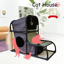 キャットハウス 猫ベッド 猫ハウス キャットタワー 猫タワー 据え置き 猫 爪とぎ つめとぎ 麻紐 ストレス解消 ネコの遊園地 猫玩具 おもちゃ 送料無料 ペットハウス 猫用ベッド