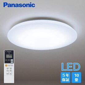 シーリングライト パナソニック おしゃれ 10畳 薄型 LED リモコン付 リモコン 照明 天井 LEDシーリングライト LED照明 天井照明 照明器具 明るい 調光 LED シーリング ライト 電気 リビング 子供部屋 ダイニング 寝室