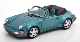 GTスピリット 1/18 ポルシェ 911 964 コンバーチブル ターボルック メタリックグリーン 911台限定 GT Spirit 1:18 Porsche 911 964 Convertible Turbo Look greenmetallic Limited Edition 911 pcs