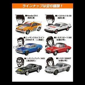 京商 1/64 KYOSHO よろしくメカドック ダイキャスト ミニカー コレクション 6台セット