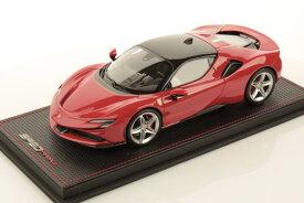 世界1台限定 MR 1/18 フェラーリ SF90 ストラダーレ ショーケース付属 ロッソ・コルサ 1台限定 MR-MODELS 1:18 Ferrari SF90 Stradale Rosso Corsa/Nero DS 1pcs Limited