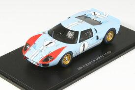 スパーク 1/43 フォード GT40 MK II #1 第2回 24h ル・マン 1966 映画『フォードvsフェラーリ』2020年1月公開 Ford GT40 MK 2 No.1, The Real Winner 24h Le Mans 1966 Miles/Hulme aus dem Film Le Mans 66