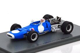 スパーク 1/43 マトラ MS11-12 テスト アルビ 1969 Spark 1:43 Matra MS11-12 Test Albi 1969 Stewart