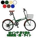 本州 送料無料 20インチ 折りたたみ 自転車 シマノ 6段変速 カギ ライト カゴ アイトン ACE BUDDY 206-5