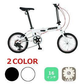 折りたたみ 自転車 16インチ アルミ 軽量 シマノ 6段変速 ブラック ホワイト アイトン 折り畳み 折畳 本州 送料無料 ACE BUDDY 166AL-1